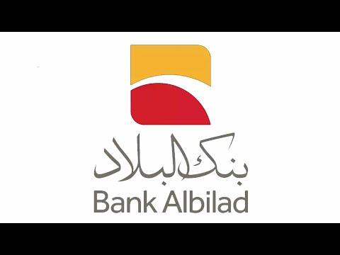 Bank Albilad Application function