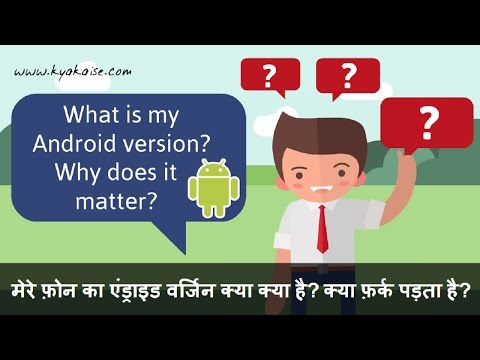 How to Check the Version of an Android Phone? Android Version Hindi