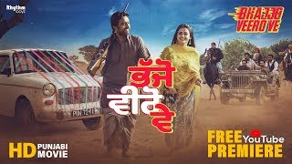 Bhajjo Veero Ve Full Movie Amberdeep Singh Simi Chahal Rhythm Boyz