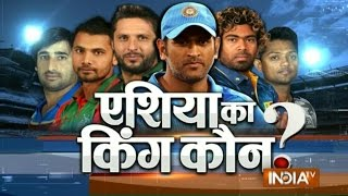 Who Will Be the Champion of Asia Cup 2016? | Cricket Ki Baat