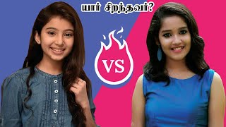 Baby ANIKHA 🆚 Baby SARA | Who is Best Child Actress?! | tamilscan
