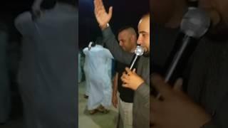 المايسترو عقيل العراقي والفنان أياد الشعراوي حفلة العواونه مصطفى السعدي