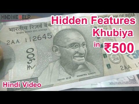 500 Rupees Note k Hidden Features, Khubiya or Jankari | How Identify ₹500 Fake Note Hindi Video