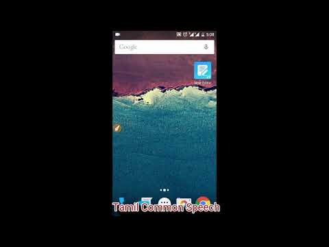 How to hide Facebook birthday notification in tamil by Android app