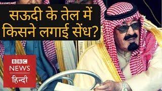 America can capture Saudi Arabia