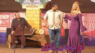 Sana khan with Rashid kamal || New Stage Drama Grand Masti || Full Comedy Drama Clip 2020