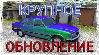 Download БОЛЬШОЕ ОБНОВЛЕНИЕ В Русский Водила 3 (#25) Video