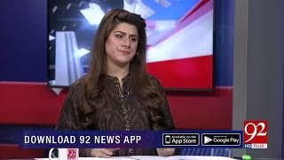 Muqabil With Haroon Ur Rasheed | Sarwat Valim | 17 November 2019 | TSP