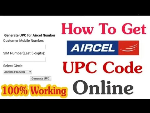How To Generate Aircel Sim UPC Code Online || Generate UPC Code At One Click