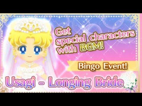 Usagi - Longing Bride Part 23 Sheet 5, Level 8