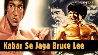 Kabar Se Jaga Bruce Lee│Full Action Movie