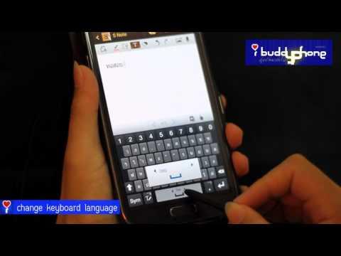 เปลี่ยนภาษาแป้นคีย์บอร์ด   change  language note 2