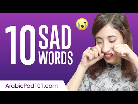 Learn the Top 10 Sad Words in Arabic