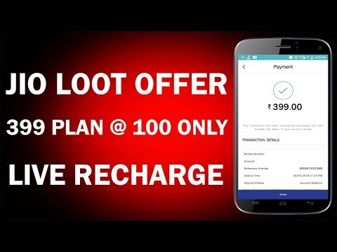 Jio Huge Loot Offer !! Flat 75% Discount on All Jio Recharges !! Best Jio Recharge Cashback Offer !!