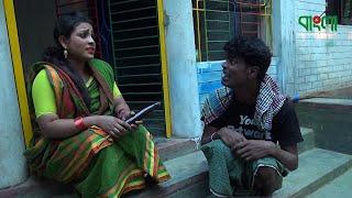 সবজী ব্যবসায়ী , মডার্ন ভাদাইমা , Shobji Babshahi , Modern Vadaima , Bangla New Koutuk 2019
