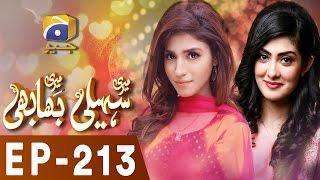 Meri Saheli Meri Bhabhi - Episode 213