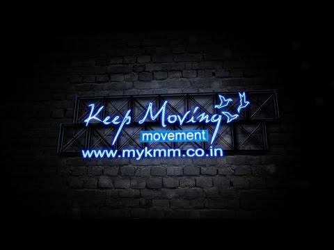 Keep Moving Movement 2017