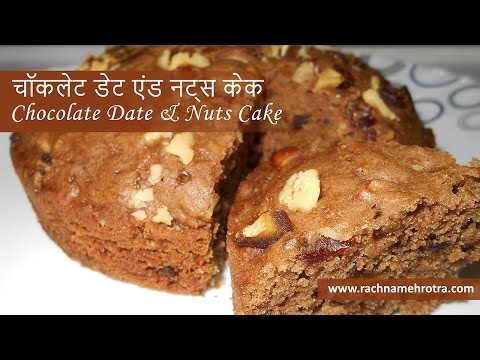 Eggless Chocolate Date & Nuts Sponge Pressure Cooker Cake - New Year Cake In Pressure Cooker