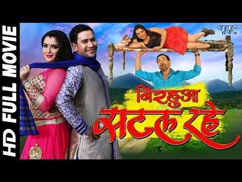 RANGEELA || Superhit Full Bhojpuri Movie 2019