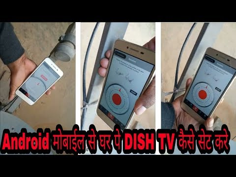 How to setup dish entenna at home using android mobile l