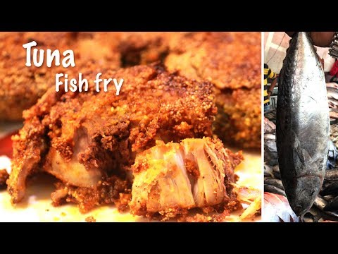 Tuna Fish Fry | Pan Fried Tuna | Kupa Fish Fry | Fish Fry Indian Style | कुपा फ्राय