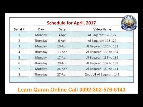 Schedule of Video Lessons April 2017 Learn Quran Online with Tajweed by Saifullah Khan سورۃ البقرۃ