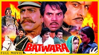 Batwara | Dharmendra, Vinod Khanna, Dimple Kapadia, Poonam Dhillon | Action Drama Hindi Movie
