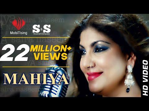 Xxx Mp4 Sahira Naseem Mahiya Latest Punjabi And Saraiki Song 2016 3gp Sex