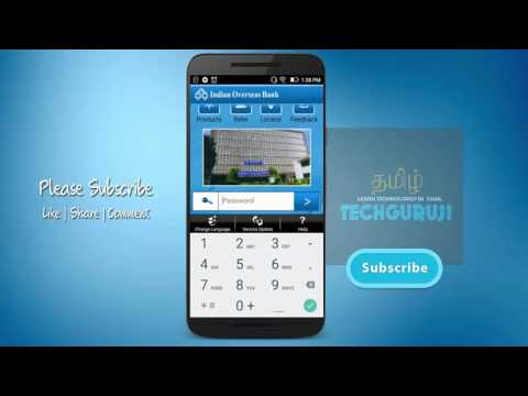 How to Use IOB Mobile Banking - Tamil Banking