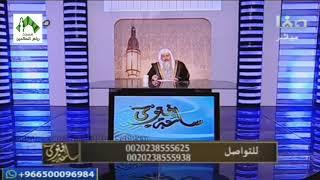 فتاوى قناة صفا (142) للشيخ مصطفى العدوي 27-1-2018