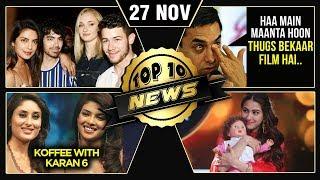Priyanka Nick Bachelor Party, Janhvi Slams HATERS, Salman ANGRY On Arbaaz And More   Top 10 News