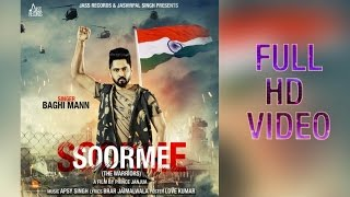 Soorme |FULL(HD)|Baghi Mann |New Punjabi Songs 2017|Latest Punjabi Songs 2017