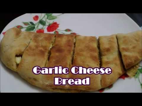 Cheese Garlic   Bread | Easy Cheesy Garlic Bread Recipe