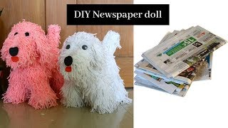 Download #NewsPaperCraft #papercrafts #handcraft Newspaper Puppy Showpiece   Handicraft   Aloha Crafts Video