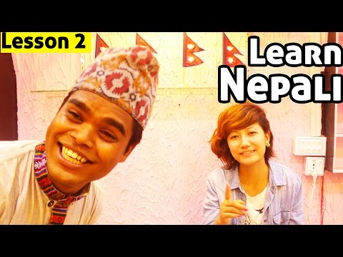 LEARN NEPALI LANGUAGE ONLINE - Lesson 2 | What is your Name ? |  NEPALI FOR BEGINNERS | ANIL MAHATO