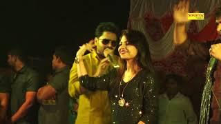 Desi Desi Na Bolya Kr | Raju Punjabi | Vickky Kajla | Dev Kumar Deva | Annu Kadyan | Haryanvi Song