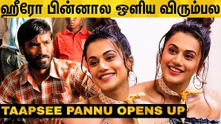 Dhanush Texts Me 'Oh you can Act Uh?' Tapsee Pannu Exclusive Interview | Game Over