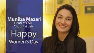 Muniba Mazari on International Women