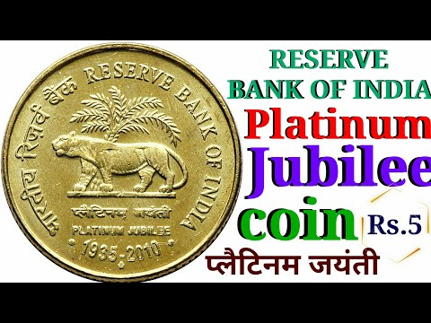 Rare coin of Rs. 5 ₹ || RESERVE BANK OF INDIA Platinum Jubilee coin || rare 5 rupee coin
