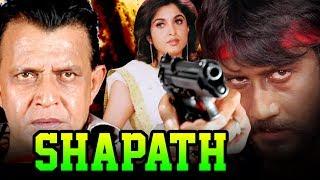 Shapath (1997) Full Hindi Movie | Mithun Chakraborty, Jackie Shroff, Harish, Ramya Krishna