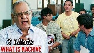 What is Machine? (मशीन का डेफिनेशन) - 3 Idiots | Aamir Khan, Sharman Joshi, R Madhavan