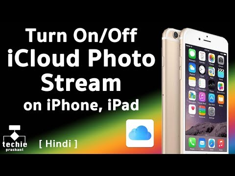 How to Turn ON/OFF iCloud Photo Stream - iPhone, iPad. HINDI