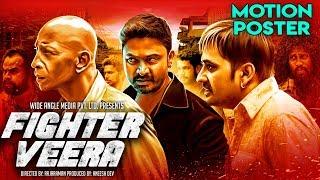 FIGHTER VEERA (2019) Motion Poster | Kreshna, Iswarya Menon  | New South Movies 2019