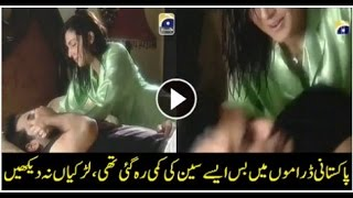 Mahnoor Baloch And Humayun Saeed Performing Vulgar Scene In Drama