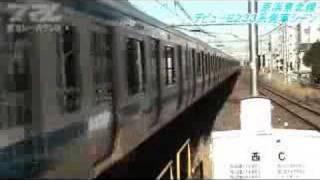 デビュー京浜東北線E233系