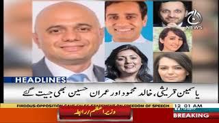 Headlines 12 AM   14 December 2019   Aaj News