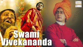 Swami Vivekananda (1998) Full Movie | स्वामी विवेकानंद | Sarvadaman D. Banerjee, Mithun Chakraborty