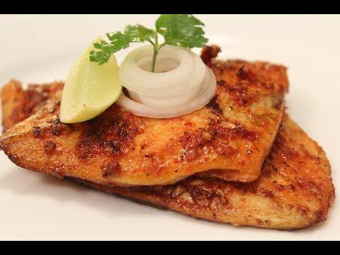 Spicy Grilled Fish | Sanjeev Kapoor Khazana