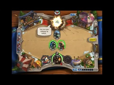 hearthstone topdecking and wrecking
