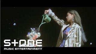 Download 헤이즈 (Heize) - We don't talk together (Feat. 기리보이 (Giriboy)) (Prod. SUGA) MV Video
